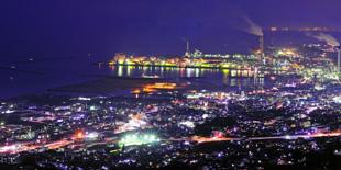 四国中央フォトコンテストのイメージ